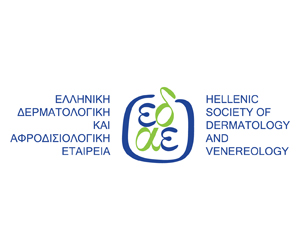 Ελληνική Δερματολογική & Αφροδισιολογική Εταιρεία