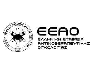 2. Ελληνική Εταιρεία Ακτινοθεραπευτικής Ογκολογίας (Ε.Ε.Α.Ο.)