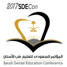 Advancing Excellence in Dental Education